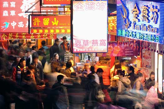 Haiphong Road, Hong Kong