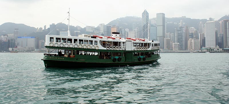 Ferry (Image: geographyalltheway.com)