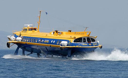 Hydrofoil (Image: )