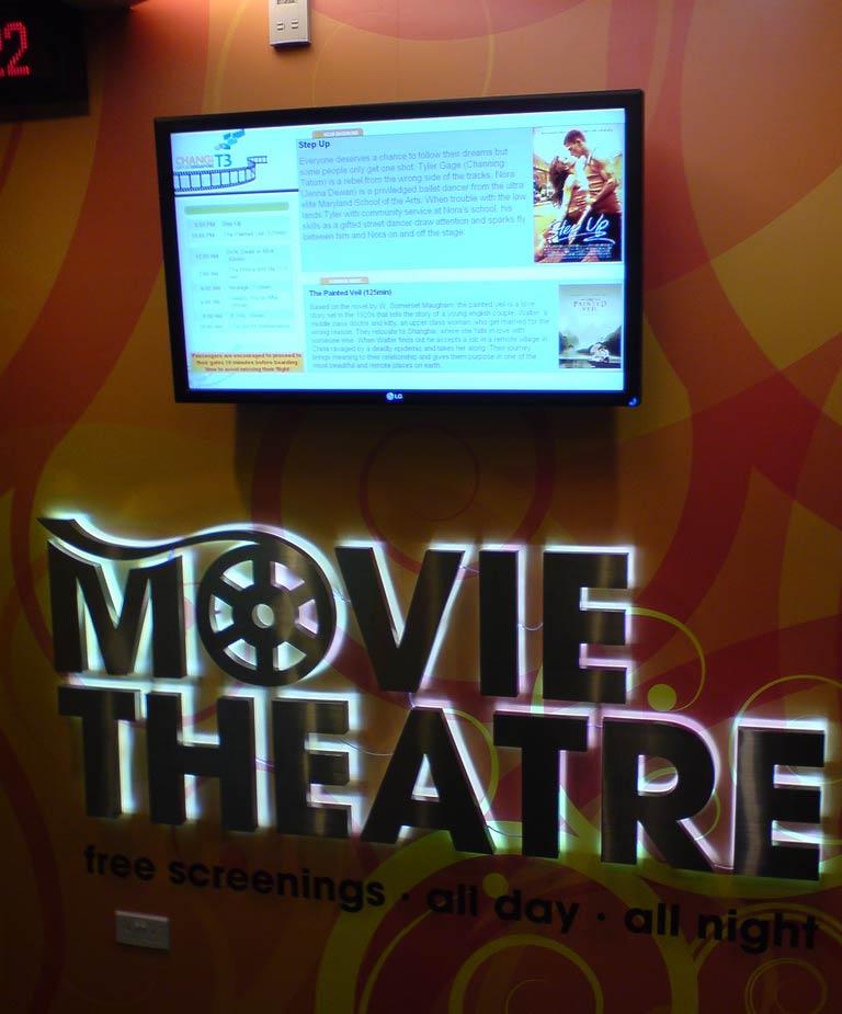 Free movies at Singapore Changi Airport (Image: kalleboo)