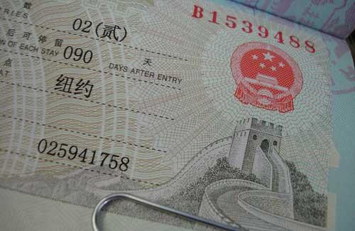 Chinese visa (Image: Heidi in Cleveland)