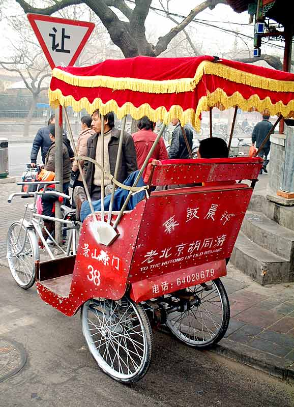 Chinese Rickshaw (Image: d'n'c used under a Creative Commons Attribution-ShareAlike license)
