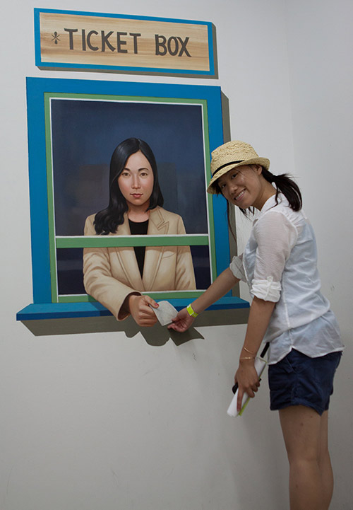 South Korea's Trick Eye Museum (Image: Jirka Matousek)
