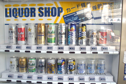 Vending machines you never knew existed 4