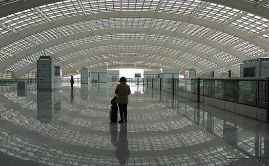 Terminal 3, Beijing Capital International Airport