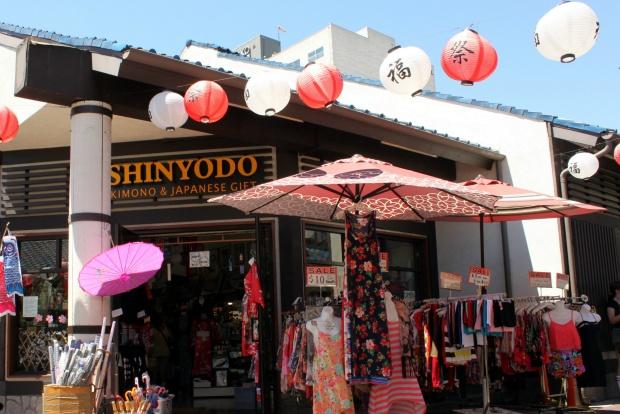Little Tokyo in Los Angeles