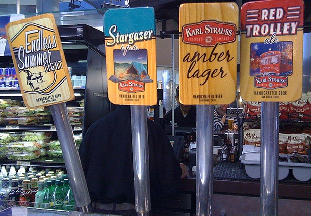 beer taps at an airport bar