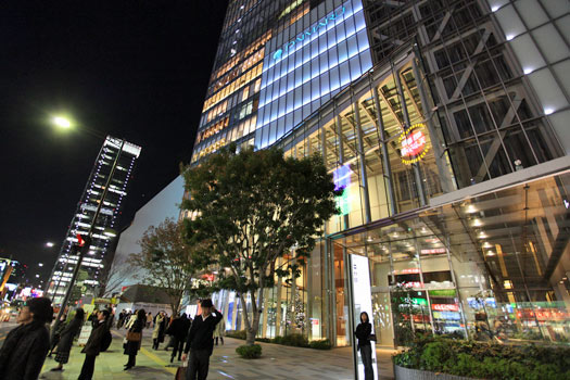 Daimaru Department Store, Japan. Photo by Masaru Kamikura.