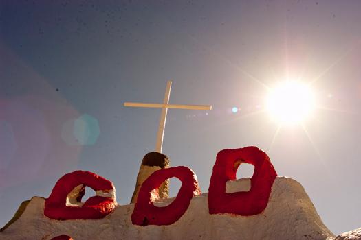 Salvation Mountain. Photo by felixtsao