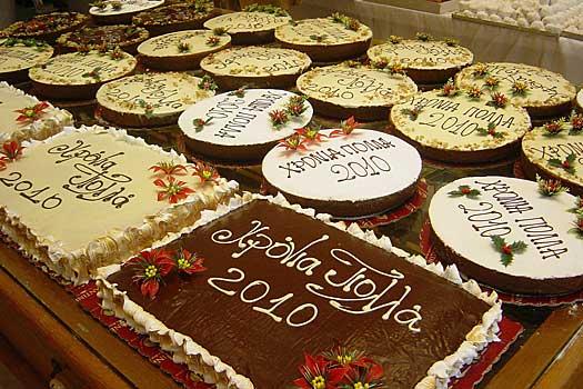Greek New Year's Cake - Vassilopita