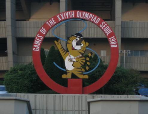 Hodori the tiger, Seoul Olympic Games Korea 1988