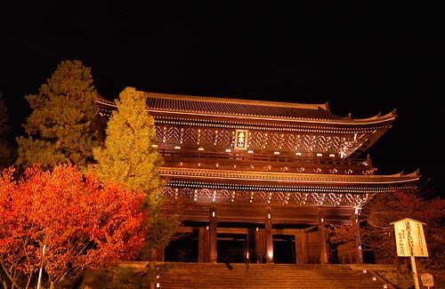 Kyoto (Image: Marufish used under a Creative Commons Attribution-ShareAlike license)