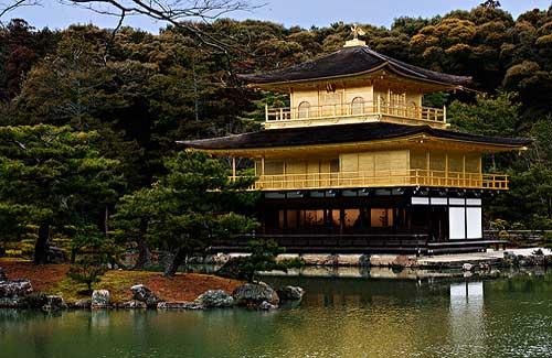 Kyoto (Image: roybuloy used under a Creative Commons Attribution-ShareAlike license)