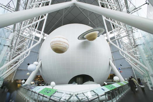 Hayden Planetarium © American Museum of Natural History (http://www.amnh.org/)
